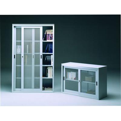 Simple il vostro ufficio with porte in plexiglass scorrevoli - Porta scorrevole giapponese ...